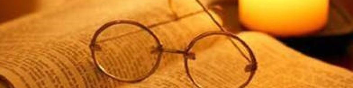 February 15, 2015 - On Shortsightedness & the Awareness of God