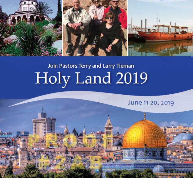 Holy Land Classic 2019